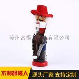 彩绘木制胡桃人 礼品木质工艺品家居儿童玩具厂家定制