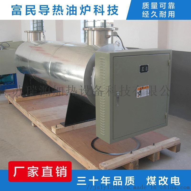 空气加热器 导热油炉  导热油加热器