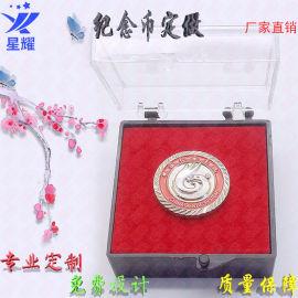 精美鍍金紀念幣創意雕花紀念章個性紀念幣定制logo