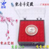 精美镀金纪念币创意雕花纪念章个性纪念币定制logo