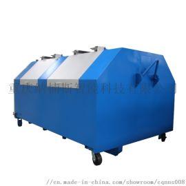 拖臂式户外垃圾回收箱垃圾箱环卫垃圾箱