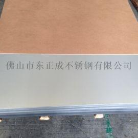佛山拉丝201不锈钢板,201不锈钢2B板