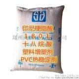 廠家直銷進口硬脂酸 塑料熱穩定劑 十八烷酸