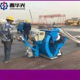 天津南开区混凝土路面抛丸机除锈抛丸机效果图