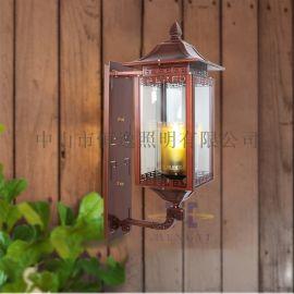 方形镀锌中式壁灯 中式恒逸中式壁灯 庭院中式壁灯