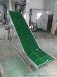 流水拉流水生产线 爬坡传送输送带 PVC耐高温流水线
