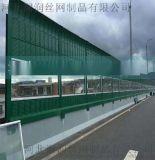 高速路声屏障 江油市高速路声屏障厂家供应