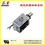 电子储物柜电子锁 BS-1240S-39
