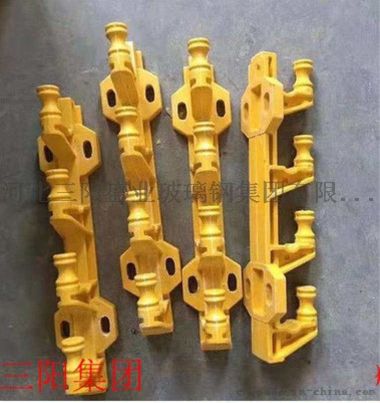 电力街码2位4四位瓷瓶架线码复合材料玻璃钢街码电线架膨胀螺丝
