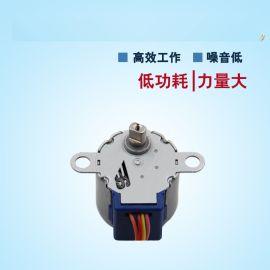 茶壺/自動上水機步進電機 BH24BYJ48