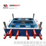 西諾制造網格雙面託盤 HDPE 塑料託盤模具