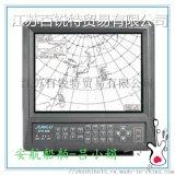 俊禄SFX508气象传真机 船用气象传真机
