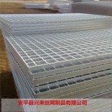 佛山钢格板 镀锌钢格板厂 排水沟盖板定额
