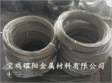 宝鸡 钛镍合金丝 耀阳金属专业生产钛丝