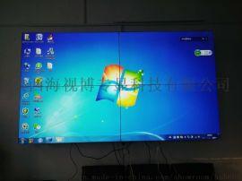海视博 43寸led液晶拼接屏厂家高清显示器