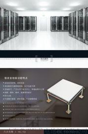 厦门防腐蚀耐磨质量优的铝合金静电地板-美露机房地板