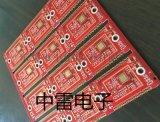 中雷pcb无卤素生产阻抗板高精密生产厂家