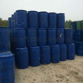 厂家直销工业甘油 合成甘油 丙三醇 现货供应