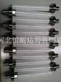 陶瓷柱塞生产