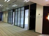 珠海辦公室百葉玻璃隔斷廠家