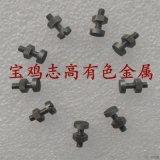 M2  M2.5鉬螺絲  六方鉬螺絲 六方鉬螺母