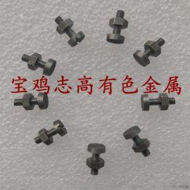 M2  M2.5钼螺丝  六方钼螺丝 六方钼螺母