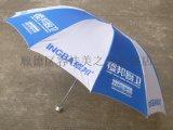供应小雨伞,雨伞印logo
