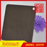 304手工亂紋青古銅發黑不鏽鋼板