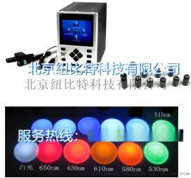 LED多通道多谱段光源