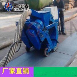 路面抛丸机移动式钢板抛丸机山东菏泽市厂家