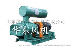 鑫华东-一家生产罗茨鼓风机低噪音低震动高效节能