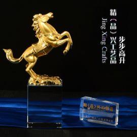 步步高升水晶奖杯 合金金属奖杯奖牌定制 广州