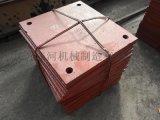 河南耐磨合金衬板复合耐磨衬板 江河机械厂