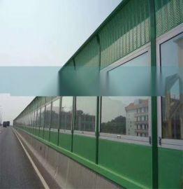 别墅社区玻璃钢声屏障 防城区别墅社区玻璃钢声屏障供货商
