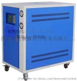 5HP水冷式冷水机   宝驰源   BCY-05W