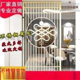 新中式鏤空花格會所KTV裝飾定製 黑鈦不鏽鋼屏風