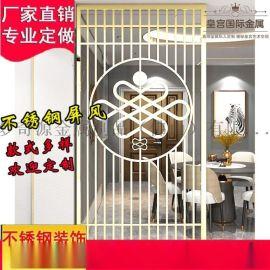 新中式镂空花格会所KTV装饰定制 黑钛不锈钢屏风