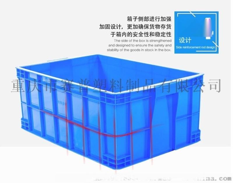 塑料零件盒,塑料胶箱,工厂专用零件盒