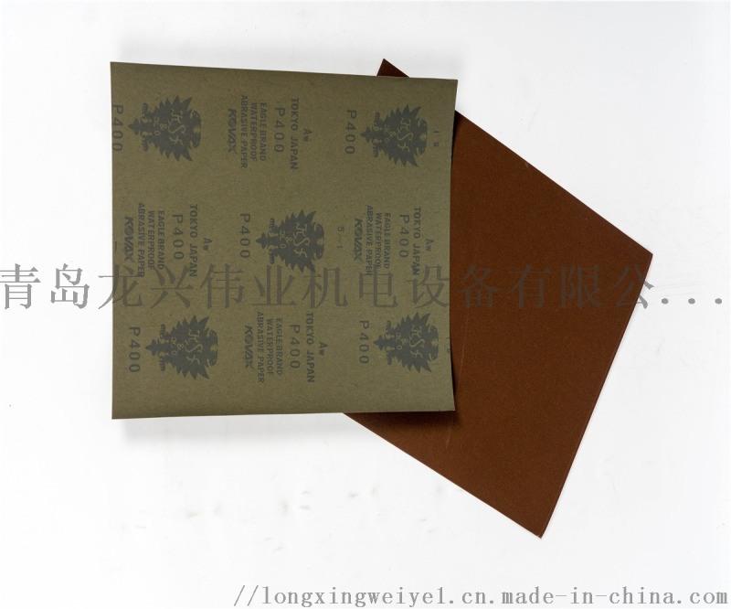 日本红鹰红樱日本双鹰砂纸水砂号粒度齐全