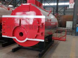 河南永兴锅炉供应2吨燃油气热水锅炉环保系列