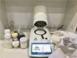 塑料颗粒水分测试仪原理/使用方法