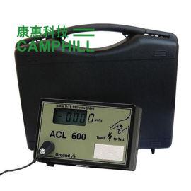 ACL 600 静电测试仪 检测人体静电量