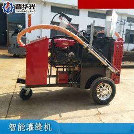 智能灌缝机-海南屯昌县马路沥青灌缝机