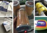 空气滤芯塑封机 滤芯热收缩包装机 全自动l封切机