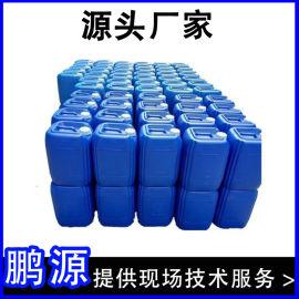 缓蚀阻垢剂_冷却塔循环水缓蚀阻垢剂厂家