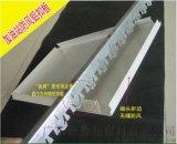漳州加油站包柱鋁單板,STNSOM加氣站方柱鋁單板