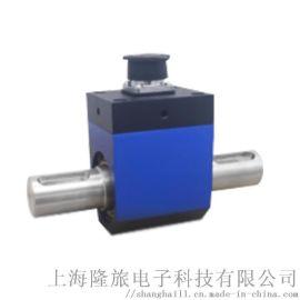 LONGLV-WTQ2050A小型动态扭矩传感器
