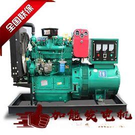 东莞矿山机械专用发电机