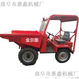 工地用大载重翻斗车/强劲动力的四轮车
