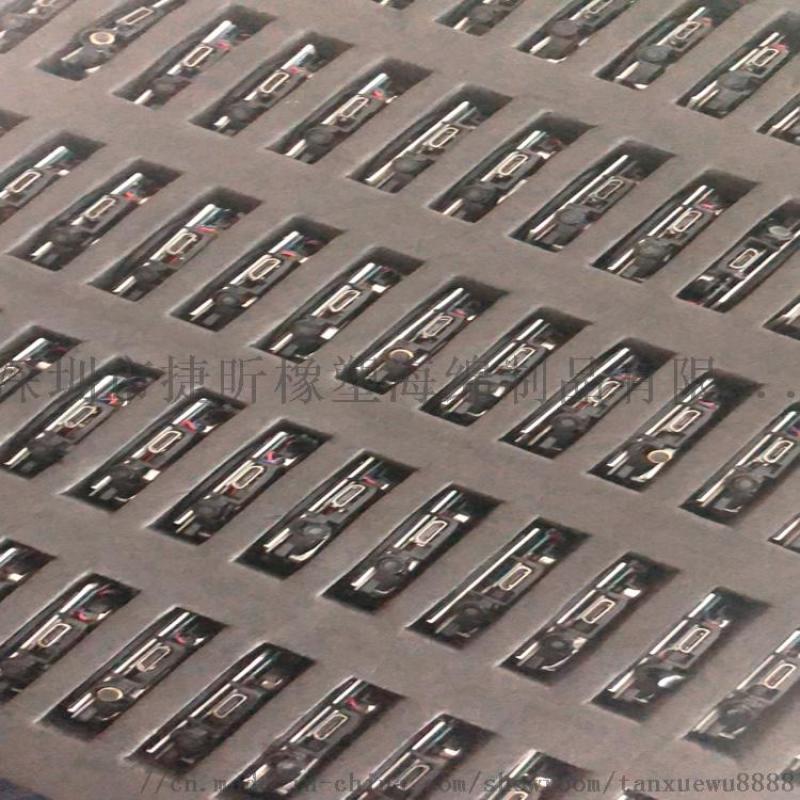 拉杆箱内衬填料 黑色EVA海绵周转托盘 挖槽内托